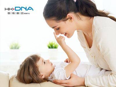 Y-DNA检测胎儿性别